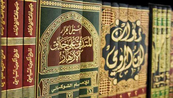 Quranic Arabic Learning