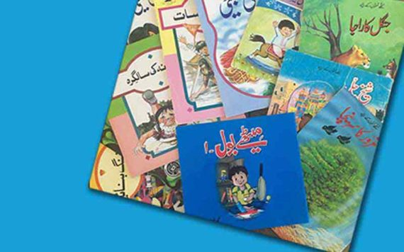 Urdu Language Course